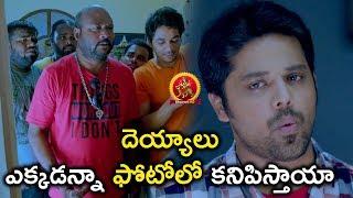 దెయ్యాలు ఎక్కడన్నా ఫోటోలో కనిపిస్తాయా - 2018 Telugu Movies - Nandu, Tejaswini Prakash