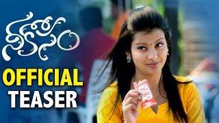 Nee Kosam Movie Teaser || Aravind Reddy, Shubhangi Pant || Srinivas Sharma || Avinash Kokati