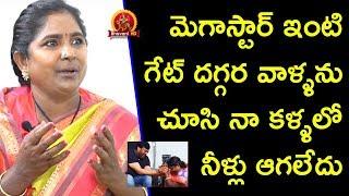 బేబీ చిరంజీవి ఇంటి దెగ్గరికి వెళ్ళగానే... - Village Singer Baby Exclusive Interview - Swetha Reddy