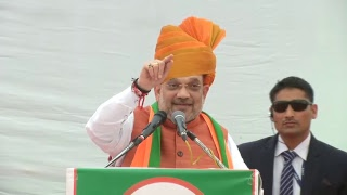 Shri Amit Shah addresses public meeting in Sirohi, Rajasthan