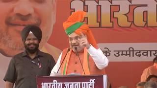 Shri Amit Shah addresses public meeting in Pali, Rajasthan