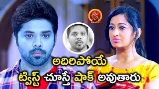 Telugu Movies - Nandu, Tejaswini Prakash