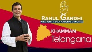 LIVE: Congress President Rahul Gandhi addresses a public gathering in Khammam, Telangana