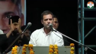LIVE: Congress President Rahul Gandhi addresses a public gathering in Nampally, Telangana