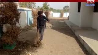 Padadhri : Cleaning campaign by police staff