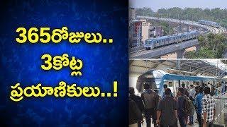 Hyderabad Metro Rail Completes One Year || Top Telugu TV Focus On Public Opinion ||