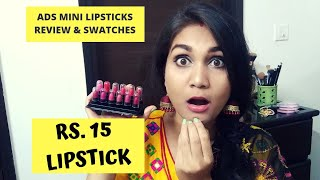 Rs. 15 Lipstick  | ADS KISS LIPSTICKS REVIEW & SWATCHES | NIDHI KATIYAR