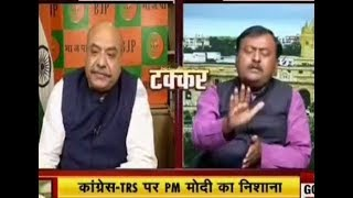 सुधांशु मित्तल ने कांग्रेसी प्रवक्ता को उनके झूठें तर्कों व तथ्यों को सत्य साबित करने की चुनौती दी!
