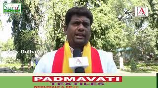 30th November Ko Karnataka Rajyotsava Program Munaqeed Karegi Karnataka Rakhshana Vedike