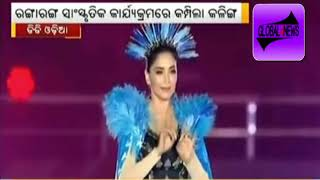 Bollywood Actress Madhuri in Odisha Hokky News Today.