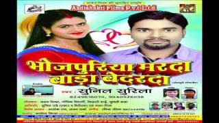 Rati Ke Chij Raja Rati Me Sadhai Ji | New SuperHit Bhojpuri Song 2017