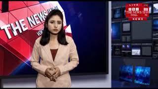 [ Sitapur ] गरीब की जमीन बेचने का  प्रधान शहीत 7 लोगो पर लगा आरोप / THE NEWS INDIA