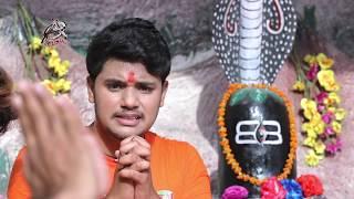 Hitt Matter Leke Bhola Ke Ravanwa || Sawan Mahina Sawan || Akash Mishra || Bol Bum 2007