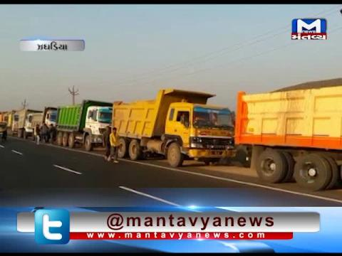 Bharuch: Police has conducted checking of Overload Trucks in Zaghadia