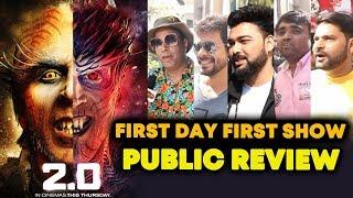 2.0 Movie PUBLIC REVIEW | First Day First Show | HOUSEFULL | Rajnikanth | Akshay Kumar