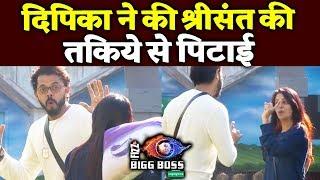 Dipika Runs Behind Sreesanth With Cushion | CUTE MOMENT | Bigg BOss 12 Latest Update