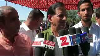 HTODAYधर्मशाला में पूर्व मंत्री किशन कपूर के समर्थकों ने बगावती सुर दिखाए,