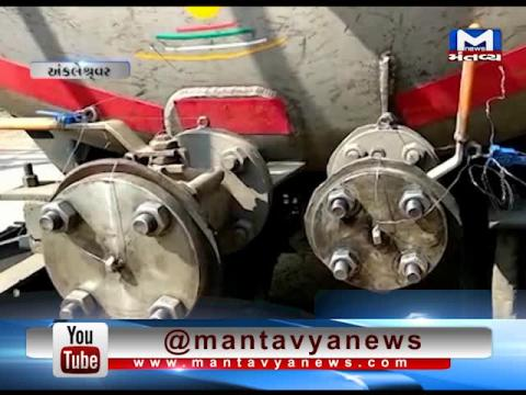 Ankleshwar: SOG Police has caught 4 for stealing chemical from Truck