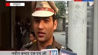 खटौली हत्याकांड के आरोपियों को पुलिस ने किया गिरफ्तार    ANV NEWS Haryana