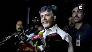 TDP-Congress coming together to save India & democracy: Chandrababu Naidu