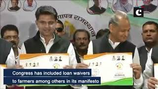 Rajasthan Assembly elections: Congress releases manifesto, promises loan waivers to farmers