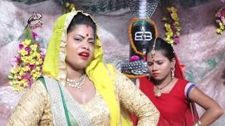 Full HD=दुजा उज्जवल || बेटी आंखि के पुतरीया Beti Aanki Ke Putariya || Chala Baijunath Ke Duariya
