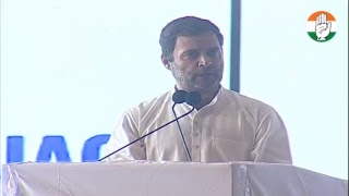 Rahul Gandhi Meeting with Management and Teachers of Govt. Recognised Pvt. Educational Institutions