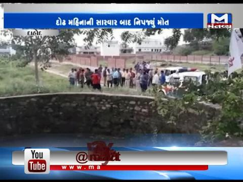 Dahod: A businessman injured in firing died during the treatment