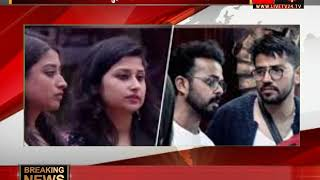 S Sreesanth considered suicide after IPL spot-fixing controversy?