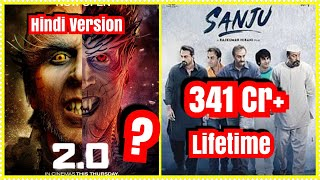 Will 2Point0 Hindi Version Beat Sanju Lifetime Record? Audience Poll
