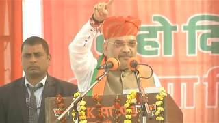 Shri Amit Shah addresses public meeting in Karauli, Rajasthan : 29.11.2018