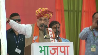 Shri Amit Shah addresses public meeting in Kotputli, Rajasthan : 29.11.2018