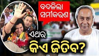 Aparajita Sarangi Vs Naveen Patnaik-BJP vs BJD in Odisha-Aparajita Sarangi in Bhubaneswar-PPL News