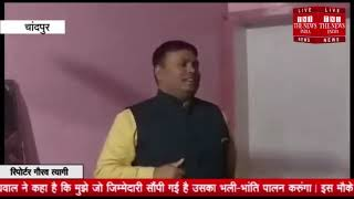 [ Bijnor ] जिला उपाध्यक्ष विवेक कर्णवाल का स्वागत किया गया / THE NEWS INDIA