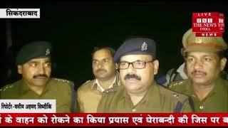 [ Bulandshahr ] सिकंद्राबाद पुलिस की अबतक की सबसे बड़ी मुठभेड़, तीन बदमाशों को लगी, पुलिस की गोली