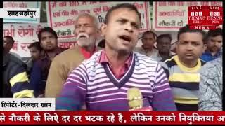 [Shahjahanpur ] अभ्यर्थी ने कहा राम मंदिर पर उलझा कर हमें मकसद से भटका रही है सरकार / THE NEWS INDIA
