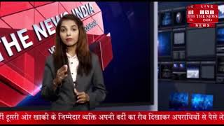 उत्तर प्रदेश पुलिस के SI का रिश्वत मांगते हुए VIDEO हुआ वायरल / THE NEWS INDIA
