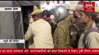 [ Lucknow ] पुलिसप्रशासन द्वारा पी आर डी जवानों का मान मनौवल जारी / THE NEWS INDIA
