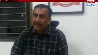 Junagadh :   Complaint  against two employees of the Agriculture Unit Biotech Division