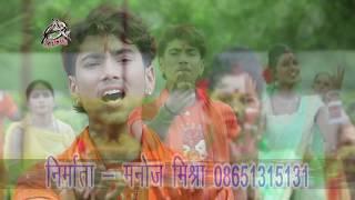 Full HD Hamro Ke Hero Tu Bana Da Ae Baba || Abhisekh Singh || Hero Bana Di BHole Baba ||