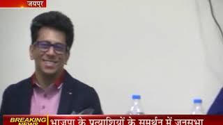 Script Writer Mr Rohit G. Banawlikar in Seminar at CITM College