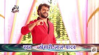 Khesari Lal Yadav का New Kawar Song | Aail Bade Saiya Ji Hamar | Jai Bhole Boli | Bolbam Songs 2018
