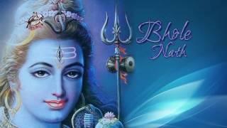 Super Hiit- Abhishek Singh || Hamro Ke Hero Bana Di Bhole Baba || Hero Bana Di Bhole Baba ||
