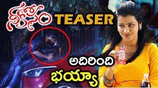 Nee Kosam 2018 Official Teaser || Aravind Reddy, Shubhangi Pant || Top Telugu TV ||
