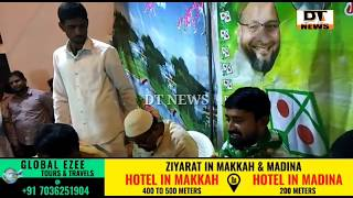 Hundreds Of People Joins   MIM   Party In Rajender Nagar On The Hands Of   Rehmath Ali Baig  