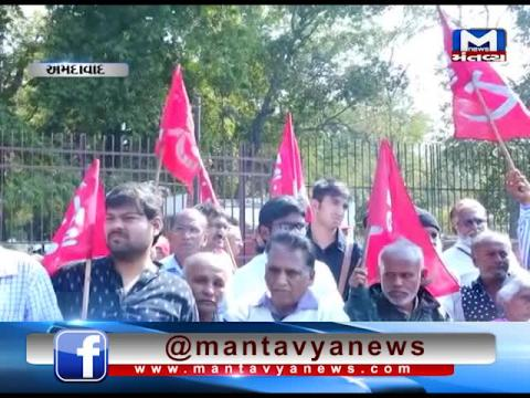 Ahmedabad: Farmers organized a rally and submitted the memorandum to collector for demands
