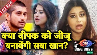 Saba Khan Reaction On Deepak And Somi Relationship In Bigg Boss 12 | Exclusive Interview