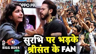 Sreesanth Fans Lashes Out At Surbhi Rana Heres Why | Bigg Boss 12 Latest Update