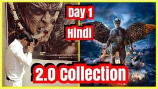 2Point0 Movie Box Office Collection Day 1 In Hindi Version Final Update