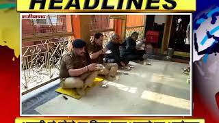 NEWS ABHITAK HEADLINES 30.11.2018